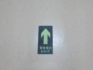 fire-evacuation_floor-2